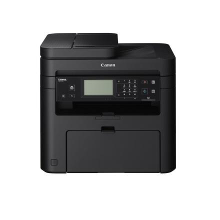Tiskárna multifunkční Canon i-SENSYS MF216n A4, 20str./min, 600 x 600, 256 MB, USB