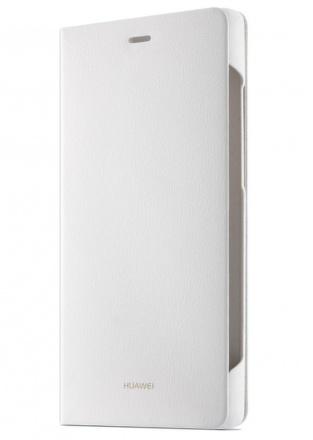 Pouzdro na mobil flipové Huawei pro P8 Lite - bílé