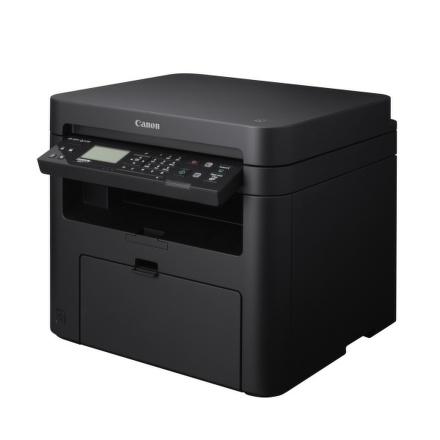 Tiskárna multifunkční Canon i-SENSYS MF211 A4, 23str./min, 1200 x 1200, 128 MB, USB