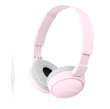Sluchátka Sony MDRZX110APP.CE7 - růžová