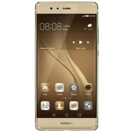 Huawei P9 32 GB Dual SIM Gold + dárek ADATA PV150 10000mAh černý zdarma